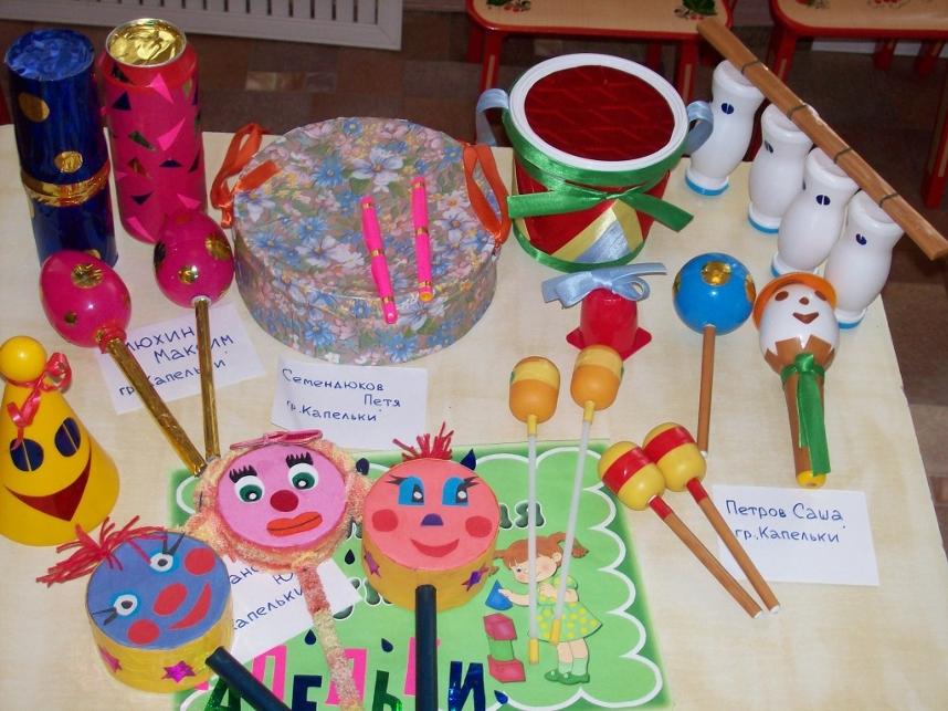 Для детского сада своими руками музыкальные инструменты